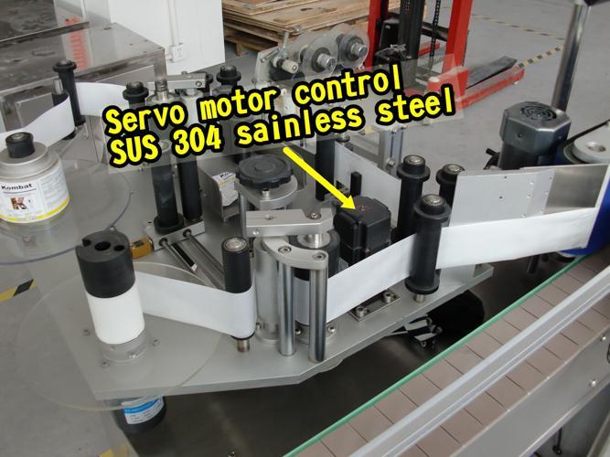 Автоматична машина за етикетиране на самозалепваща се самозалепваща се машина с 10 ml малка кръгла бутилка, само автоматично хоризонтално етикетиране