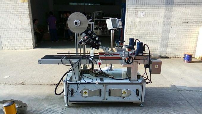 1500W Топ етикетираща машина / Оборудване за нанасяне на етикети за капачки, кутии, списания, кашон
