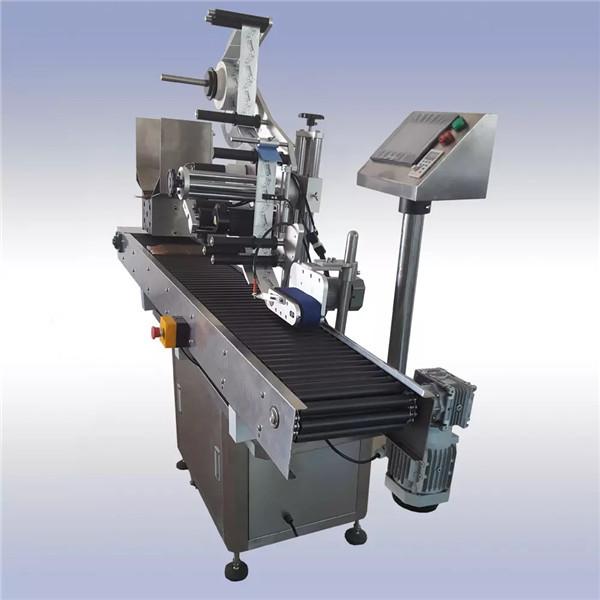 Адхезивна автоматична машина за етикетиране на стикери Внесен контрол на двигателя