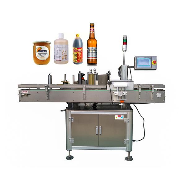 Около автоматична машина за етикетиране на стикери Плоска и кръгла бутилка