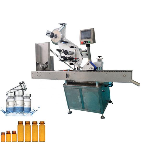 Автоматична машина за етикетиране на флакон с дъвка за малка кръгла бутилка от 10 мл