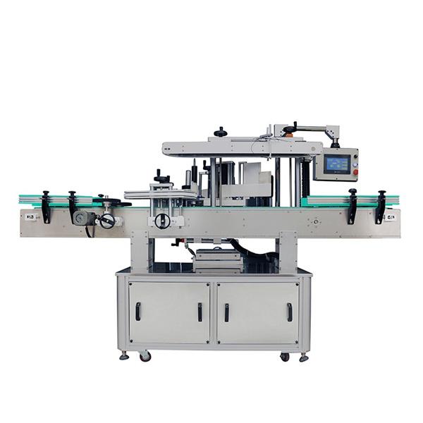 Автоматична машина за етикетиране на двустранни стикери за овални и плоски бутилки шампоан