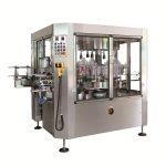 Автоматична скорост на машинното оборудване за нанасяне на етикети