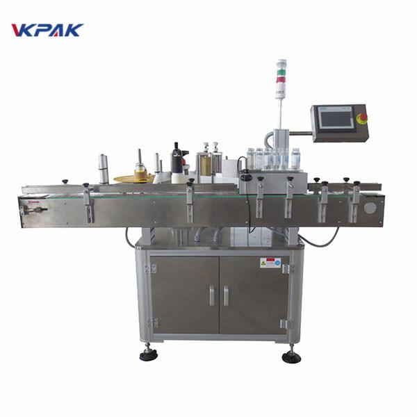 Автоматична машина за нанасяне на етикети за стикери за бутилка за бира 220V 1.5H