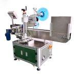 Автоматична машина за етикетиране на флакони Хоризонтална етикетираща машина Алуминиева сплав