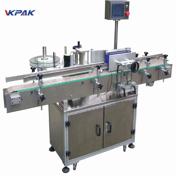 Персонализирана машина за етикетиране на бутилки за бира 220V 20 - 200 бр. В минута