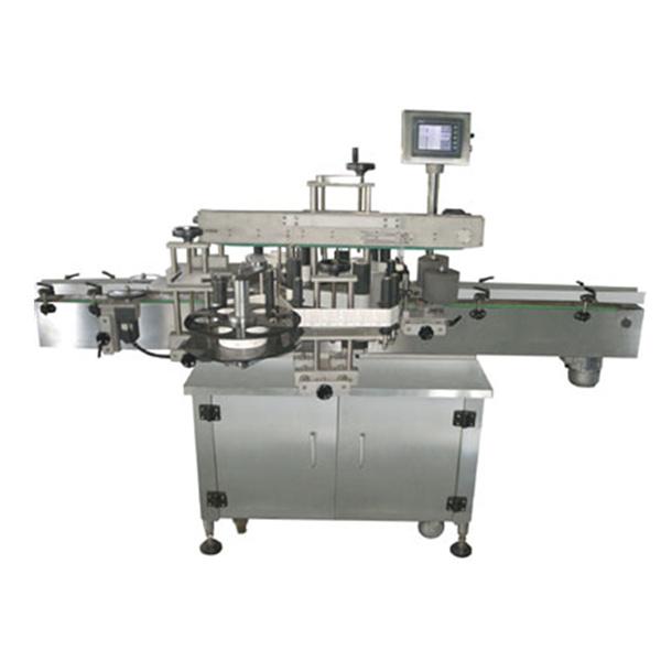 Двустранна автоматична машина за етикетиране на стикери