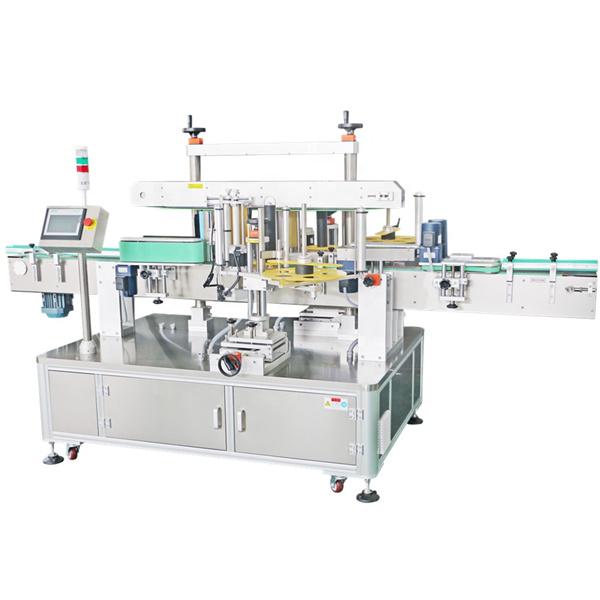 Машина за етикетиране на двустранни стикери, машина за автоматично нанасяне на етикети