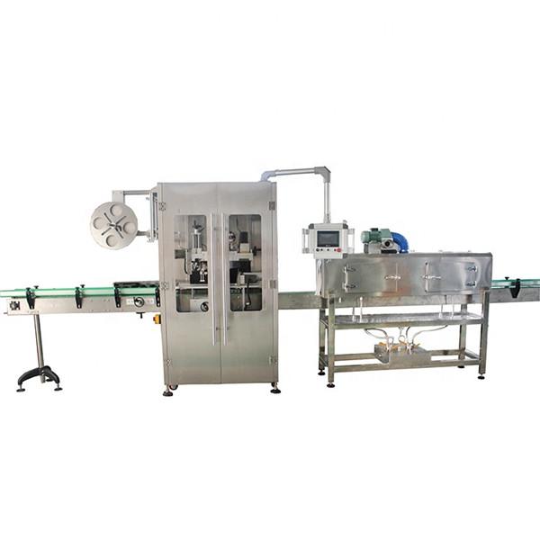 Двустранна машина за етикетиране на термосвиваеми ръкави от неръждаема стомана за различни бутилки