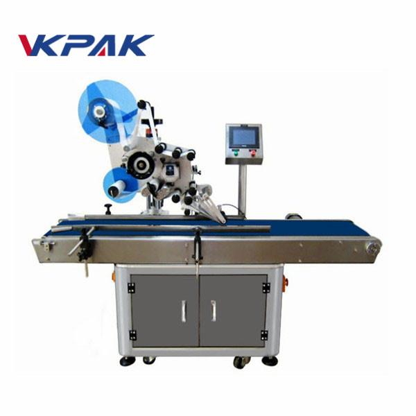 Електрически автоматичен апликатор за плоски повърхности с работна маса за събиране