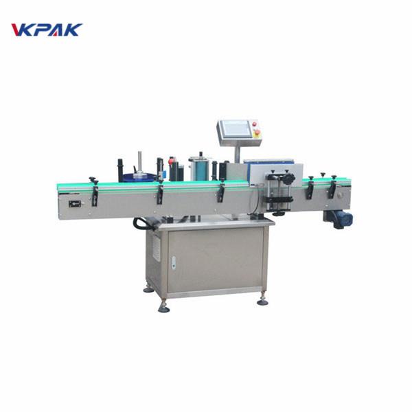 Фабрична цена Пълна автоматична машина за апликация на етикети с висока точност