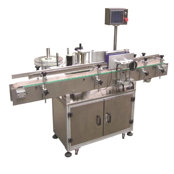Машина за етикетиране с автоматични стикери с гъвкави спици с двустранни торби за хартия