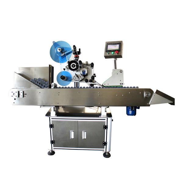 Високоскоростна машина за етикетиране на стикер за флакон за индустриални бутилки