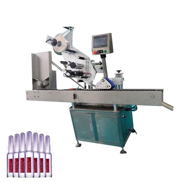 Интелигентно управление Sus304 Икономична автоматична козметична машина за етикетиране на флакони