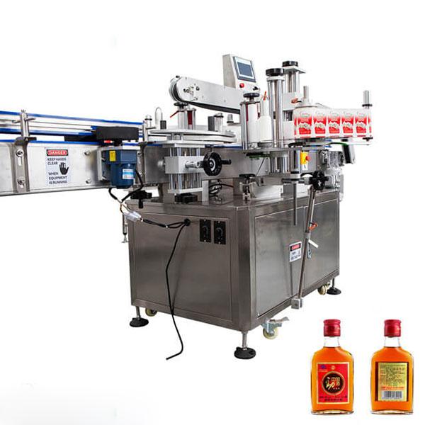 Етикетираща машина за чаши и кръгли бутилки Пълна автоматична пръчка