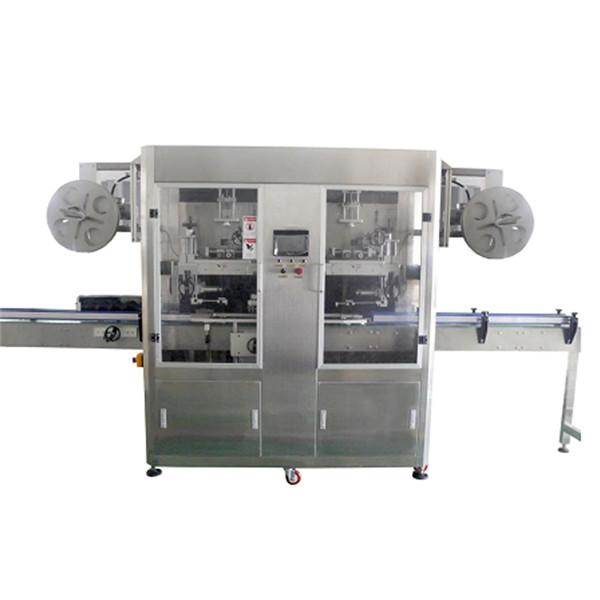 Машина за етикетиране на сгъваеми втулки от неръждаема стомана PET за различни бутилки CE