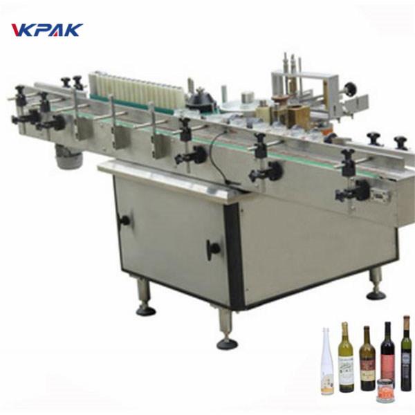 Машина за поставяне на етикети за лепило и студено лепило за различни бутилки автоматично