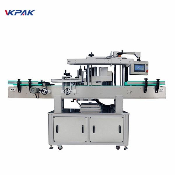 Машина за нанасяне на етикети с дължина 25 - 300 мм на Siemens Plc
