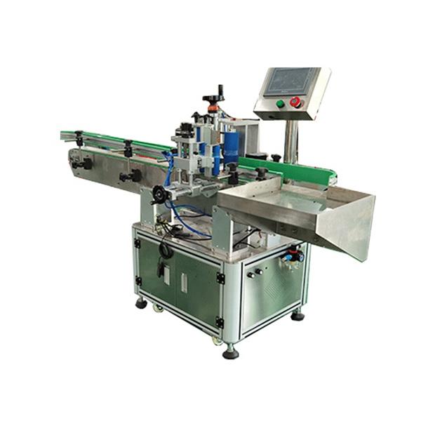 Автоматизирана машина за етикетиране на квадратни и кръгли бутилки