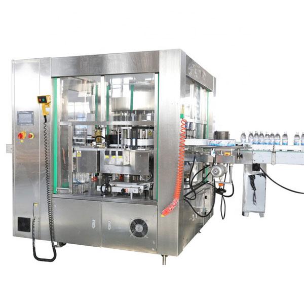 Три лица Местоположение Автоматична машина за етикетиране на стикери Ротационна система Машини