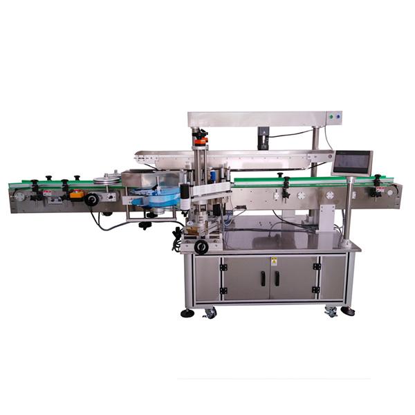 Самозалепваща се етикетираща машина с три етикета