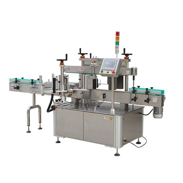 Двустранна самозалепваща се етикетираща машина