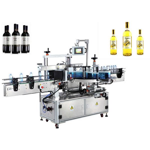 Машина за апликация на етикети за бутилки вино, етикет за бутилки бира