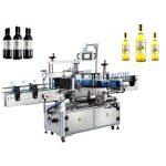 Машини за етикетиране на бутилки за вино