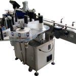Omron Label Stock Electric Eye Автоматична етикетираща машина