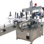 Високоскоростна автоматична двойна странична лепенка за етикетиране на машина за сертифициране Ce