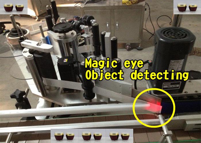 Автоматична машина за нанасяне на етикети за бутилки с мед