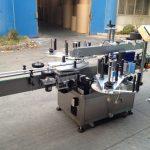 Автоматичен апликатор за стикери под бутилка под налягане, 550 кг машина за автоматично етикетиране