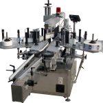 Автоматична машина за етикетиране с плоска повърхност за фабрични високоскоростни торбички