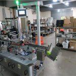 Машина за автоматично етикетиране на плоски повърхности Апликатор за плоски повърхности