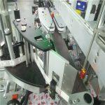 Автоматична машина за етикетиране на двустранни стикери за квадратна кръгла плоска бутилка