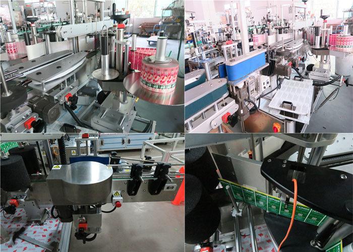 Ежедневни бутилки Машина за етикетиране отпред и отзад, Машина за етикетиране на буркани