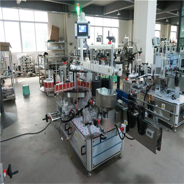 Високоскоростна етикетираща машина за плоски бутилки, двустранна за козметика / напитки