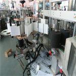 Автоматична плоска пластмасова кофа Единична / Едностранна високоскоростна етикетираща машина