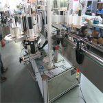 Пластмасова кофа Единична високоскоростна етикетираща машина, Двустранна етикетираща машина