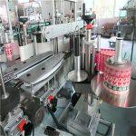 Машина за етикетиране на етикети отпред отзад, самозалепваща се, максимален външен диаметър 330 мм