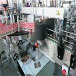 Автоматична машина за етикетиране на лепенки за лепенки с етикет 220V / 380V