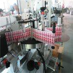 Многофункционална прозрачна машина за автоматично етикетиране на стикери