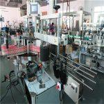 350ML Автоматична машина за етикетиране на стъклени бутилки 190 мм Височина Макс