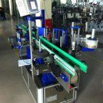 Машина за етикетиране на кръгла бутилка с мощност 1500 W за напитки / храни / химикали
