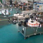 Автоматична машина за етикетиране на двустранни етикети за бутилки