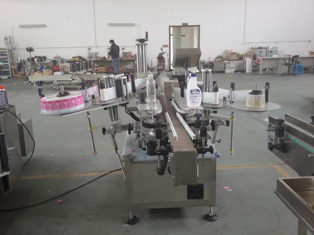 Автоматична машина за етикетиране на двустранни стикери с пластмасови и стъклени бутилки