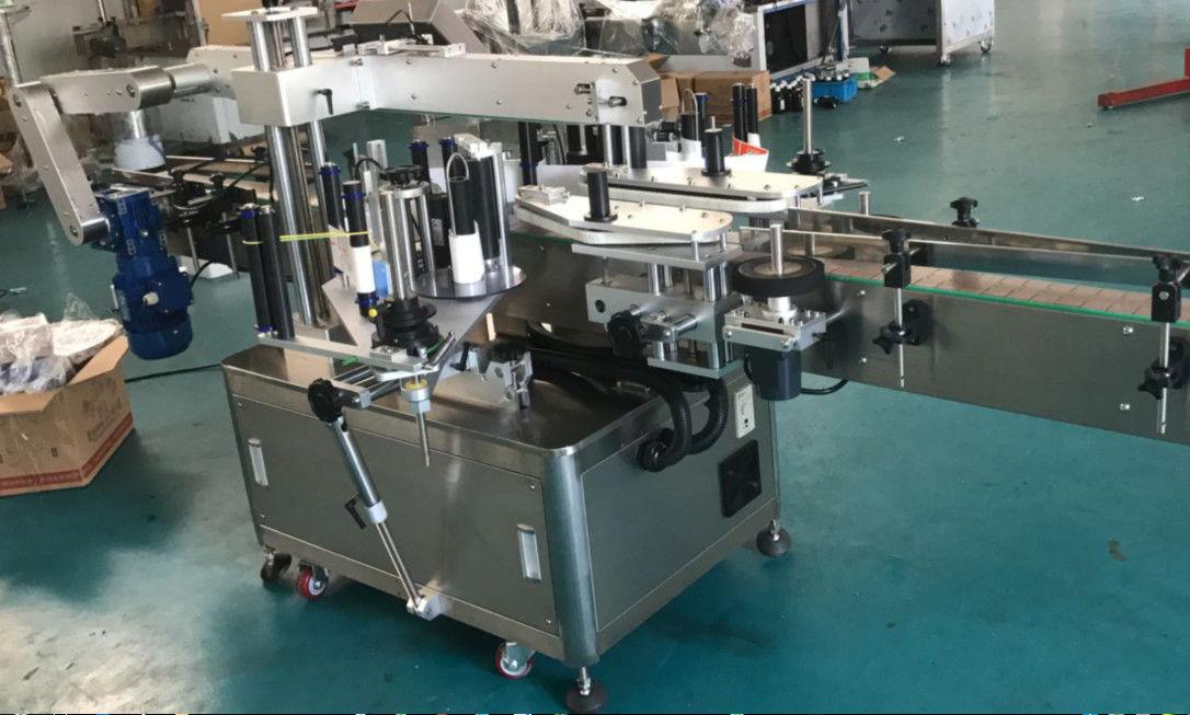 Високоскоростна машина за етикетиране на двойни странични стикери за квадратна / кръгла / плоска бутилка