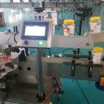 Автоматична машина за етикетиране на двустранни стикери с кръгла бутилка за бутилка за бира