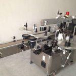 Автоматична машина за етикетиране на двустранни стикери за бутилка бира