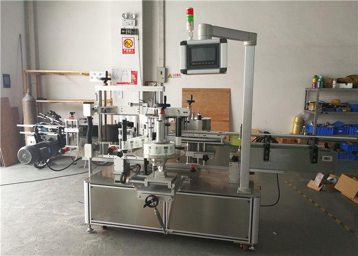 Китай Напълно автоматичен вид на машина за етикетиране на стикери с кръгла бутилка с висока ефективност доставчик